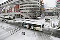 Heavy Snow in Western Japan disrupts transportation