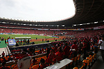 Indonesia vs Malaysia during their AFF Suzuki Cup 2010 Final 2nd leg match at Gelora Bung Karno Stadium on 29 December 2010, in Jakarta, Indonesia. Photo by Stringer / Lagardere Sports