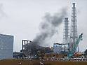 Fukushima Nuclear Power Plant Disaster