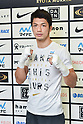 Boxing : Ryota Murata during media workout in Tokyo