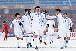AFC U23 Championship China 2018