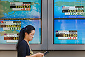 Bank of Japan to keep interest rates low