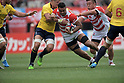 Rugby : Japan vs Romania test match