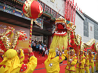 A ceremonial double Dragon Dance is performed at festivals and special events.