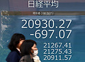 Tokyo Stock Exchange market on Monday, March 25, 2019