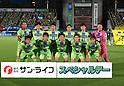 2014 J2 - Shonan Bellmare 1-1 JEF United Ichihara Chiba