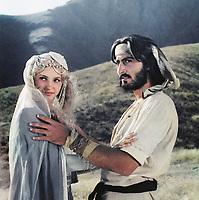 Любовь моя, печаль моя (1978)
