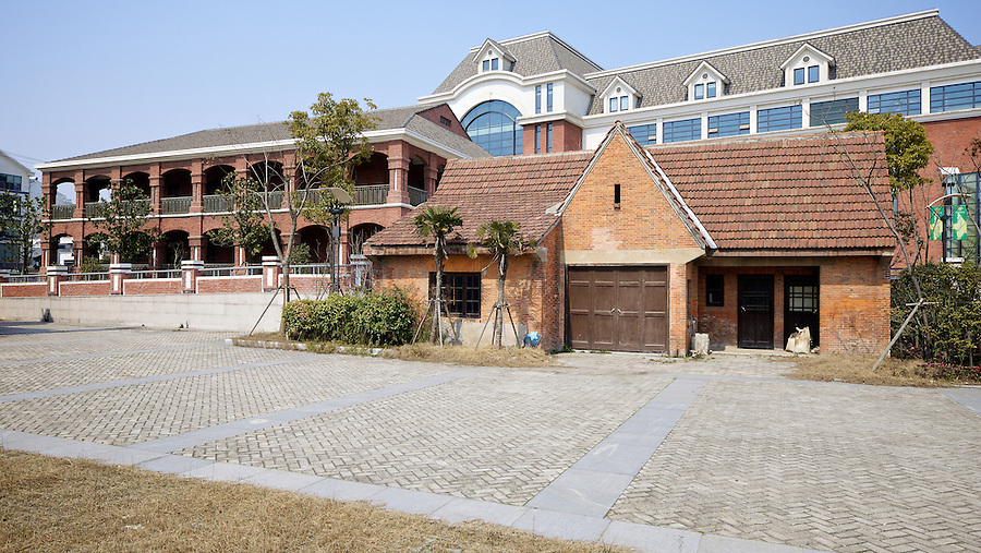 Custom House And Garage/Servant's Quarters, Suzhou (Soochow).