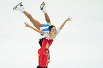 TAIPEI, TAIWAN - JANUARY 24:  Wenjing Sui and Cong Han of China perform their routine at the Pairs Free Skating event during the Four Continents Figure Skating Championships on January 24, 2014 in Taipei, Taiwan.  Photo by Victor Fraile / Power Sport Images *** Local Caption *** Wenjing Sui; Cong Han