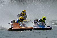 10-V, 33-H, 50-M    (Outboard Hydroplane)