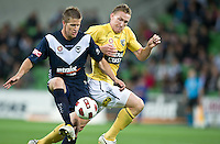 MELBOURNE, AUSTRALIA - NOVEMBER 18: Adrian Leijer of the Victory controls the ball during the round 14 A-League match between the Melbourne Victory and Central Coast Mariners at AAMI Park on November 18, 2010 in Melbourne, Australia (Photo by Sydney Low / Asterisk Images)