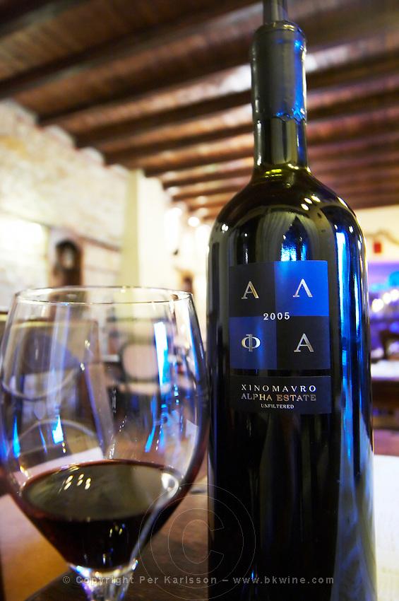 Xinomavro. Alpha Estate Winery, Amyndeon, Macedonia, Greece