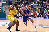 Anthony Morse (Basketball Löwen Braunschweig) gegen Shawn Huff (Fraport Skyliners) - 11.10.2017: Fraport Skyliners vs. Basketball Löwen Braunschweig, Fraport Arena Frankfurt