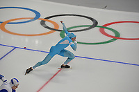OLYMPIC GAMES: PYEONGCHANG: 19-02-2018, Gangneung Oval, Long Track, 500m Men, Roman Krech (KAZ), ©photo Martin de Jong
