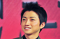 """Wara no tate"" movie press conference"
