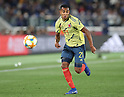 KIRIN Challenge Cup 2019 : Japan 0-1 Colombia