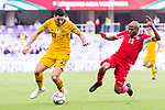 Tom Rogic of Australia (L) fights for the ball with Khalil Baniateyah of Jordan (R) during the AFC Asian Cup UAE 2019 Group B match between Australia (AUS) and Jordan (JOR) at Hazza Bin Zayed Stadium on 06 January 2019 in Al Ain, United Arab Emirates. Photo by Marcio Rodrigo Machado / Power Sport Images