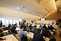 Press conference about Pre season match between Cerezo Osaka and Manchester United at Nagai Stadium