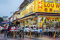 Sidewalk Restaurant at Night, Ipoh, Malaysia.