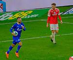 Fussball-Bundesliga - Saison 2020/2021<br /> Opel-Arena Mainz - 7.11.2020<br /> 1. FSV Mainz 05 (mz) - Schalke 04 (s04) 2:2<br /> Altmeister Vedad IBISEVIC (FC Schalke 04) holt den Ball<br /> <br /> Foto © PIX-Sportfotos *** Foto ist honorarpflichtig! *** Auf Anfrage in hoeherer Qualitaet/Aufloesung. Belegexemplar erbeten. Veroeffentlichung ausschliesslich fuer journalistisch-publizistische Zwecke. For editorial use only. DFL regulations prohibit any use of photographs as image sequences and/or quasi-video.
