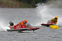 3-M, 17-M   (Outboard Hydroplane)