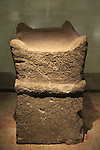 A 7th century BC four horned stone altar from Tel Miqne, site of biblical Ekron, at the Hecht Museum, the University of Haifa