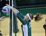 Tulane vs USM (Volleyball 2010)