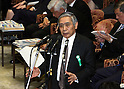 House of Representatives Budget Committe at National Diet in Tokyo