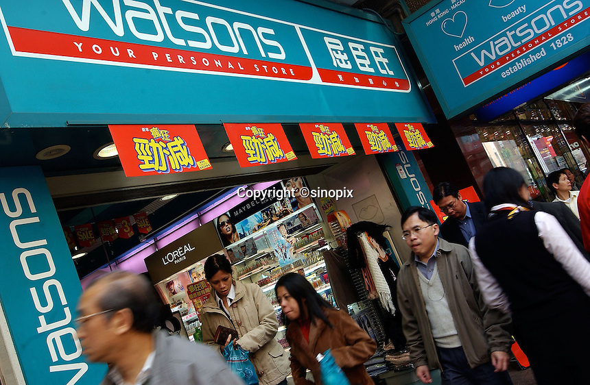 Watsons pharmacy shop in Hong Kong. It is owned by Hutchison Whampoa Limited, a part of Cheung Kong Group of Li Ka Shing's..