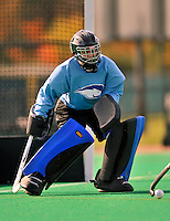 24 October 2008: Hofstra University Pride goaltender Krisha Giammarco, a Sophomore from Stewartsville, NJ, in action against the University of Vermont Catamounts at Moulton Winder Field, in Burlington, Vermont. The Catamounts shut out the visiting Pride 3-0...Mandatory Photo Credit: Ed Wolfstein Photo