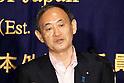 Chief Cabinet Secretary Yoshihide Suga at FCCJ
