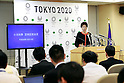 Koike waits for former governor Ishihara's statement on Toyosu market scandal
