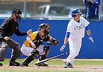 Western Illiniois at South Dakota State University Baseball