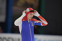 SPEEDSKATING: 07-12-2018, Tomaszów Mazowiecki (POL), ISU World Cup Arena Lodowa, 500m Men Division B, Cornelius Kersten (GBR), ©photo Martin de Jong
