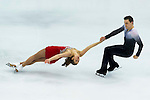 TAIPEI, TAIWAN - JANUARY 22:  Margaret Purdy and Michael Marinaro of Canada compete in the Pairs Short Program event during the Four Continents Figure Skating Championships on January 22, 2014 in Taipei, Taiwan.  Photo by Victor Fraile / Power Sport Images *** Local Caption *** Margaret Purdy; Michael Marinaro