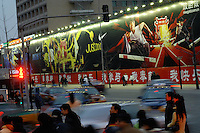 Huge billboard by Nike features China's new sports icon Liu Xiang on Wangfujing, Beijing's main shopping street..