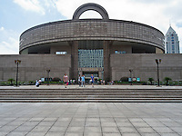 Shanghai Museum of Art