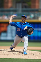 Durham Bulls starting pitcher Jose De Leon (37) in action against the Charlotte Knights at BB&T BallPark on May 27, 2019 in Charlotte, North Carolina. The Bulls defeated the Knights 10-0. (Brian Westerholt/Four Seam Images)
