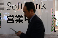 An advert for Japanese mobile operator Soft Bank,  Ginza, Tokyo, Japan.<br /> April-2014