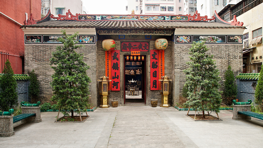 Man Mo Temple, Taipo.