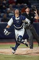 Hudson Valley Renegades catcher Anthony Seigler (20) tracks a pop fly during the game against the Wilmington Blue Rocks at Dutchess Stadium on July 27, 2021 in Wappingers Falls, New York. (Brian Westerholt/Four Seam Images)