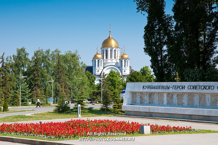 Orthodox church of St. George the Victorious in Square of fame in Samara