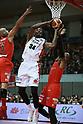 Basketball: 2017-18 B.LEAGUE B1: Chiba Jets 95-79 Yokohama B-Corsairs