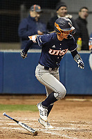 180210-Seton Hall @ UTSA Softball