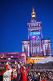Impressionen von der EM2012 in Warschau / Impressions from the EM2012 in Warsaw