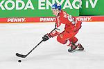 Eishockey: Deutschland – Tschechien am 01.05.2021 in der ARENA Nürnberger Versicherung in Nürnberg<br /> <br /> Tschechiens David Matej Blümel (Nr.95)<br /> <br /> Foto © Duckwitz/osnapix/PIX-Sportfotos *** Foto ist honorarpflichtig! *** Auf Anfrage in hoeherer Qualitaet/Aufloesung. Belegexemplar erbeten. Veroeffentlichung ausschliesslich fuer journalistisch-publizistische Zwecke. For editorial use only.