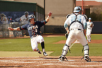 140315-Columbia @ UTSA Baseball