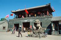 China, Sommerpalast in Chengde, Haupttor, Unesco-Weltkulturerbe
