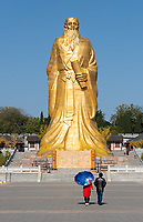 A giant golden statue of Lao Tzu (Laozi) greets visitors to Hangu Pass. This is the place the philosopher is thought to have written his seminal work on Taoism.