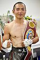 Boxing : WBO Asia Pacific Lightweight title bout at Korakuen Hall